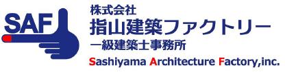 指山建築ファクトリー | 佐世保|設計デザインコンサルティング